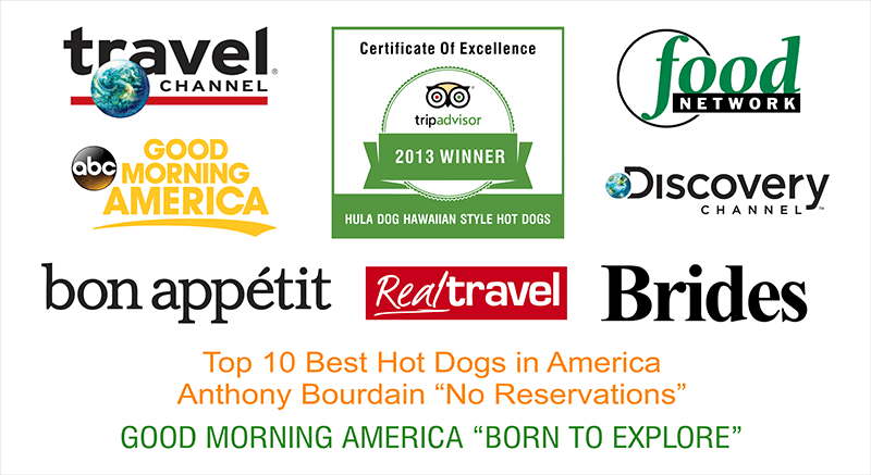 Hula Dog Accolades